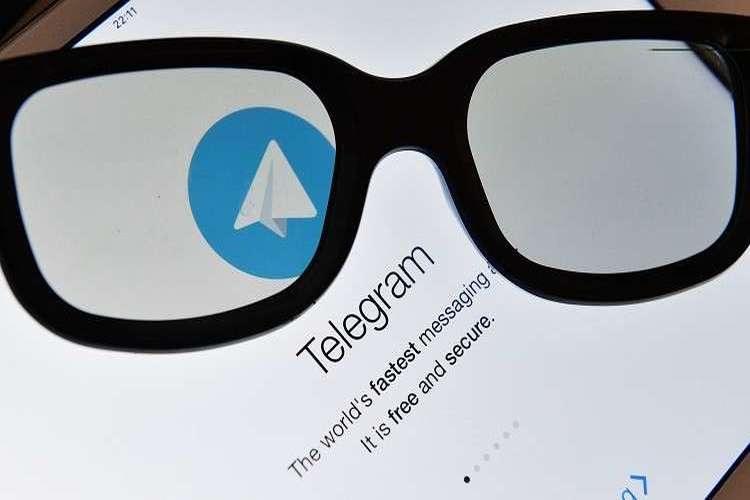 اكتشاف ثغرة خطيرة في تطبيق تلغرام الشهير