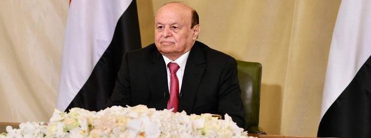 الرئيس اليمني عبدربه هادي