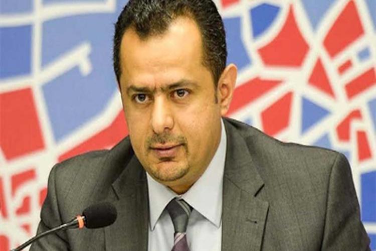 معين عبدالملك يصدر قراراً بتشكيل لجنة إعداد موازنة العام 2019