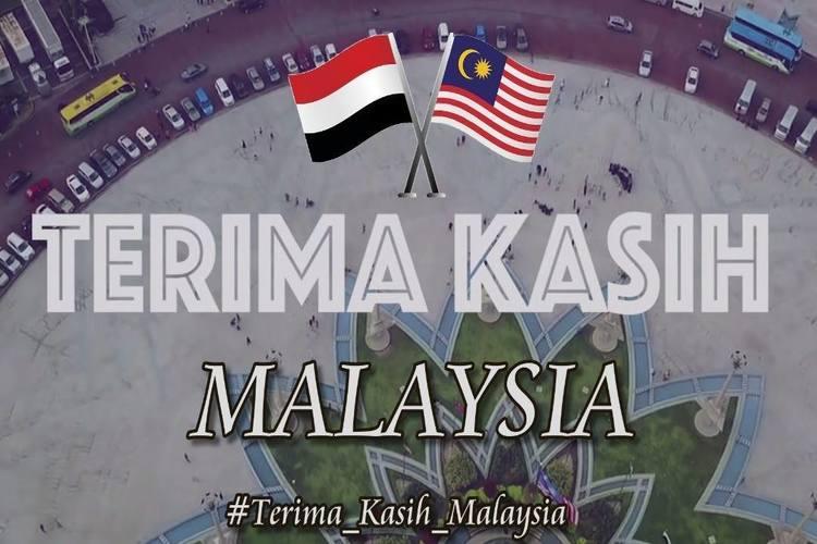 بالفيديو.. اليمنيون في ماليزيا يطلقون حملة #Terima_Kasih_Malaysia