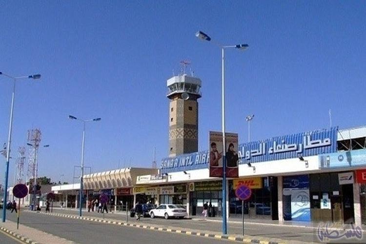 هذا ما أعلنه التحالف والحكومة حول الرحلات العلاجية من مطار صنعاء