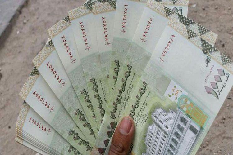 رسوم الحوالات: الانقسام المصرفي ثقب أسود يلتهم أموال اليمنيين