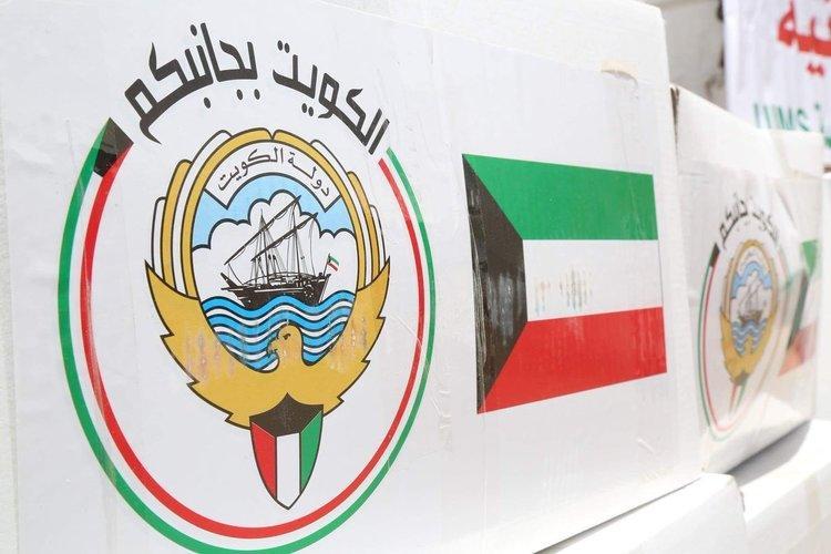 الكويت تقدم مساعدات إغاثية لنازحي الحديدة