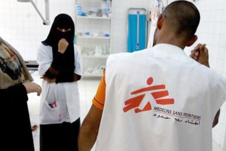 منظمة أطباء بلا حدود تغلق مشاريعها في محافظة الضالع