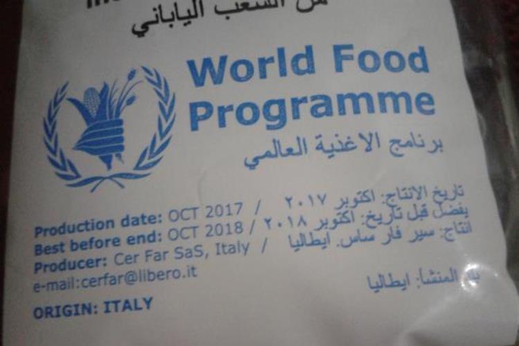 برنامج الغذاء العالمي يوزع مساعدات غذائية منتهية الصلاحية في اليمن.. صورة