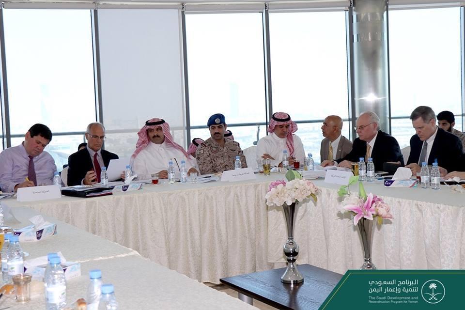 اجتماع اقتصادي بمشاركة البرنامج السعودي لإعمار اليمن والبنك الدولي
