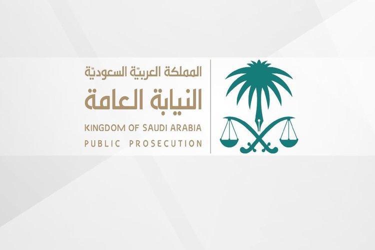 النيابة العامة في السعودية تعلن نتائج التحقيقات بمقتل خاشقجي: 17 خلاصة.. النص