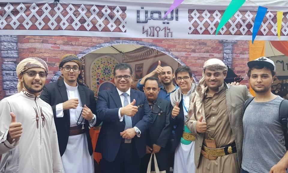 افتتاح المهرجان الدولي للثقافات في ماليزيا بمشاركة اليمن