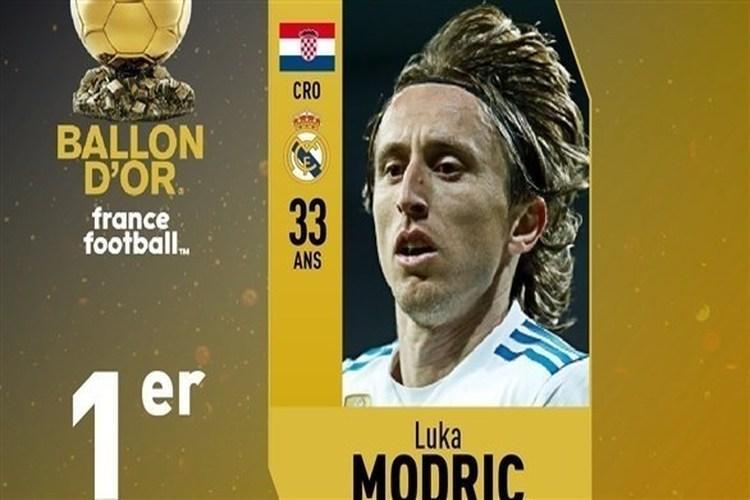 نجم ريال مدريد مودريتش يحصد جائزة الكرة الذهبية