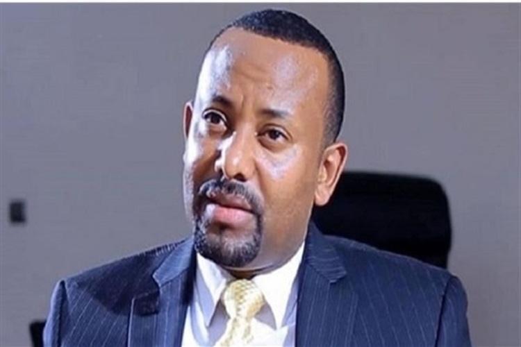 إثيوبيا تصدر عفواً عن 13 ألف متهم بالخيانة والإرهاب