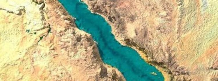 الاتفاق على تأسيس كيان لدول البحر الأحمر وخليج عدن