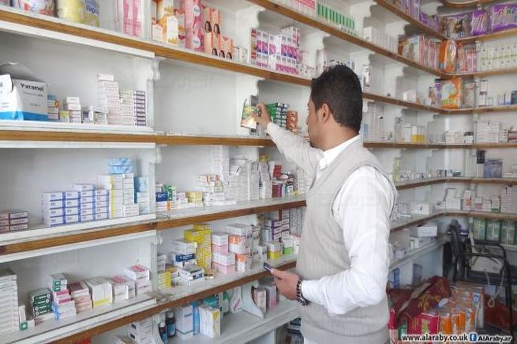 الصحة بصنعاء: نفاذ 120 صنفاً دوائياً من مخازن الوزارة