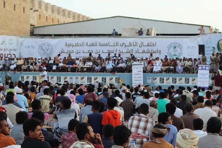حضرموت: احتفائية في الشحر أحياء للذكرى الخامسة للهبة الحضرمية