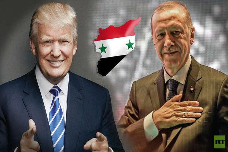 ترامب في اتصال مع أردوغان: سوريا كلها لك.. لقد انتهينا
