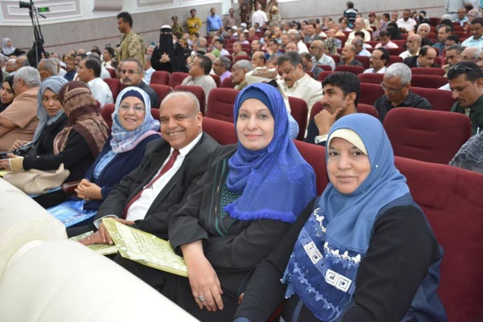 جامعة عدن تحتضن حفلاً تأبينياً للفقيد الدكتور صالح باصرة