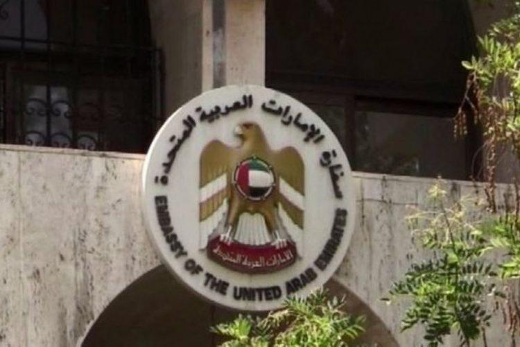 الإمارات تعلن رسمياً عودة العمل بسفارتها في سوريا