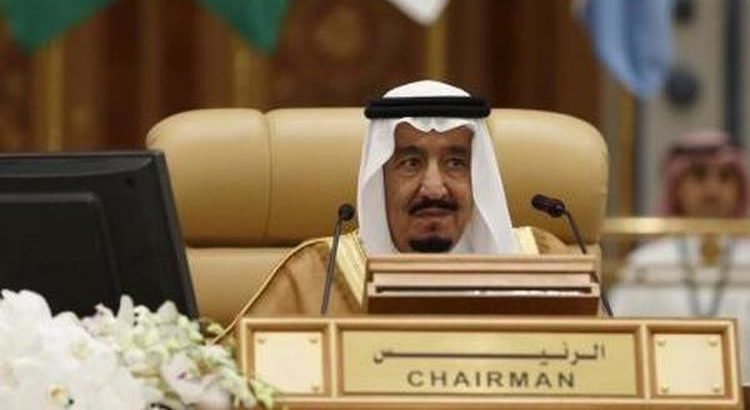 نص جميع الأوامر الملكية السعودية وأسماء المعينين والمعفيين