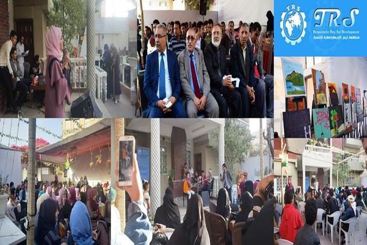 منظمة تنظم تنفذ معرضاً فنياً شبابياً ننادي بالسلام في صنعاء