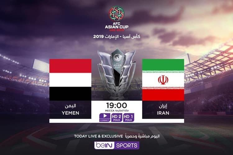 تعرف على التشيكلة الرسمية للمنتخب اليمني أمام إيران في كأس آسيا