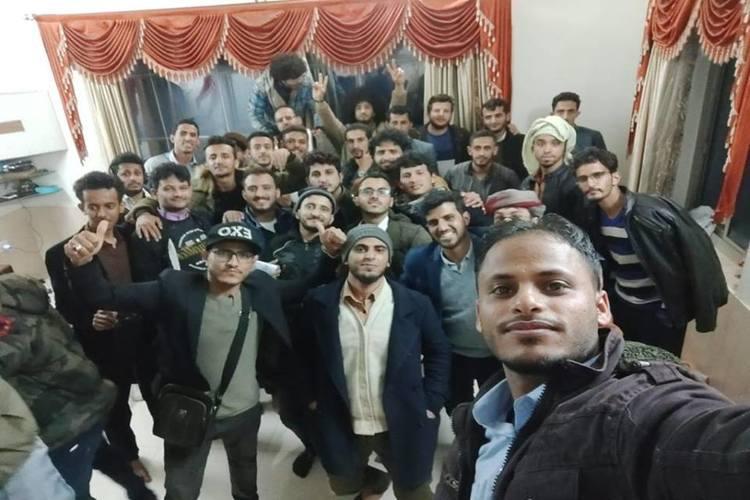 اتحاد الطلاب اليمنيين في الهند