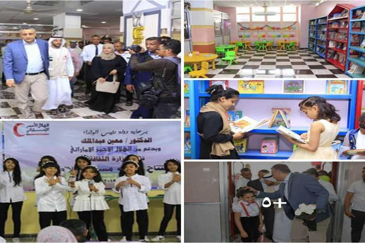 افتتاح أقدم مكتبة للأطفال في عدن والجزيرة العربية بعد إعادة تأهيلها