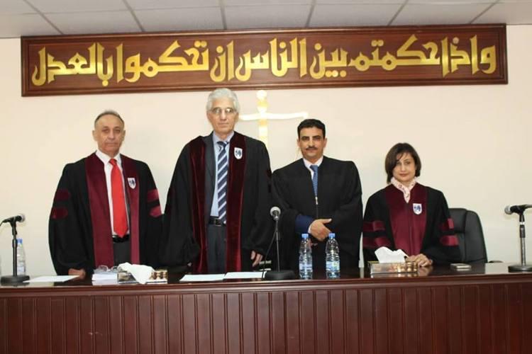 الماجستير بامتياز في العلوم السياسية للباحث أمين محسن الهمداني