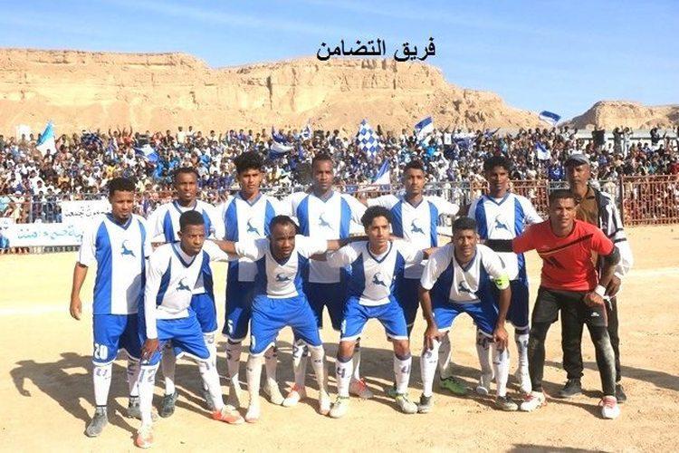التضامن إلى نهائي كأس حضرموت بعد فوزه على اتحاد سيئون
