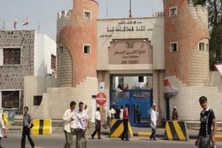 شرطة عدن: المتهم بقتل فتاة دهساً يسلم نفسه بعد كشف هويته