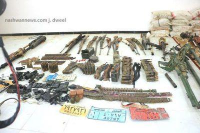 المنطقة الأولى في حضرموت تضبط كميات من الحشيش والمخدرات والمتفجرات