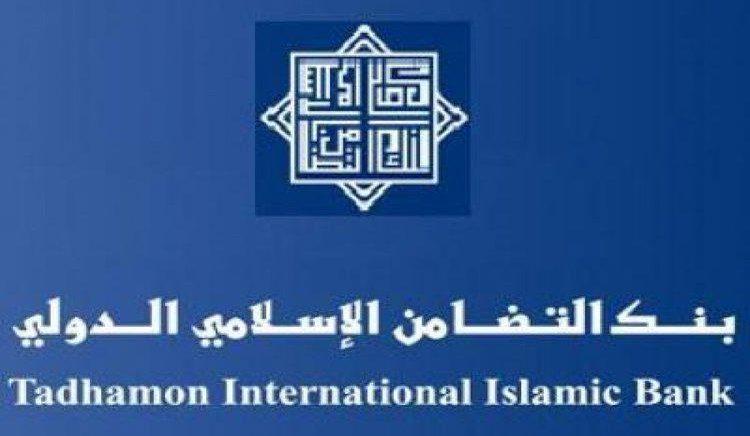 بنك التضامن في اليمن يؤكد أقتحام الحوثيين مقره الرئيسي صنعاء -بيان