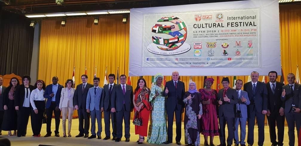 اليمن يشارك في مهرجان الثقافة الدولي بماليزيا