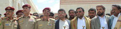 حوثيون محط اهتمام فريق الخبراء حول اليمن