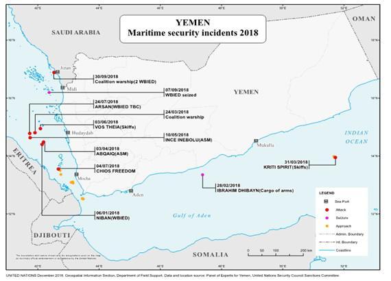 خريطة حوادث الأمن البحري في اليمن خلال 2018 وفقاً لفريق الخبراء