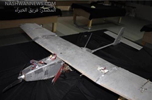 التحالف: إسقاط طائرة مسيرة مففخة أطلقها الحوثيون تجاه السعودية