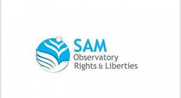 منظمة سام للحقوق والحريات