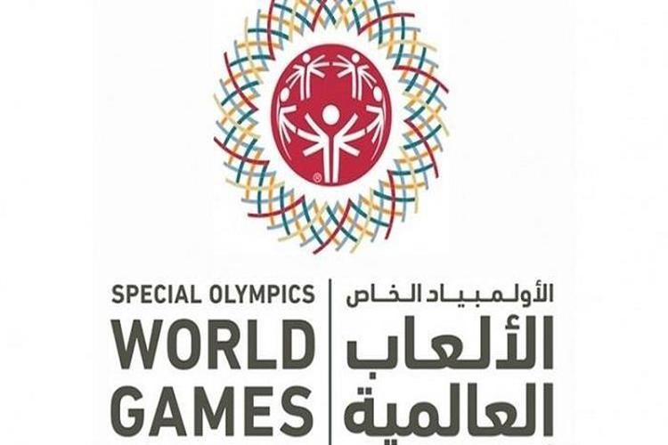الأولمبياد الخاص في أبوظبي