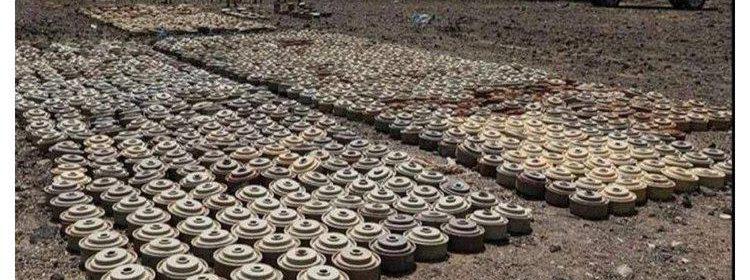 إتلاف الألغام الأرضية في اليمن