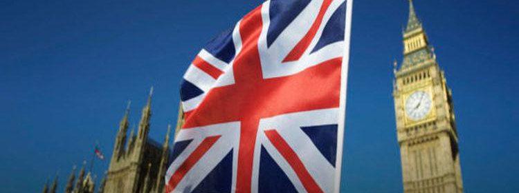 الممتلكة المتحدة بريطانيا