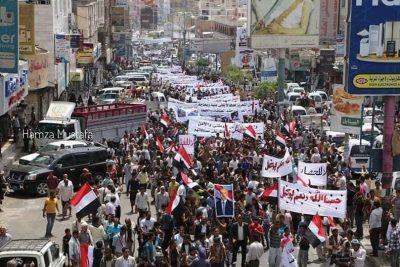 تظاهرة في تعز بدعوة من الناصري