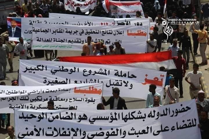 تعز تشهد تظاهرة تطالب بإقالة من تمرد على قيادة المحافظة.. صور