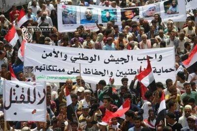 تظاهرة في تعز بدعوة الناصري تطالب بإقالة مسؤولين