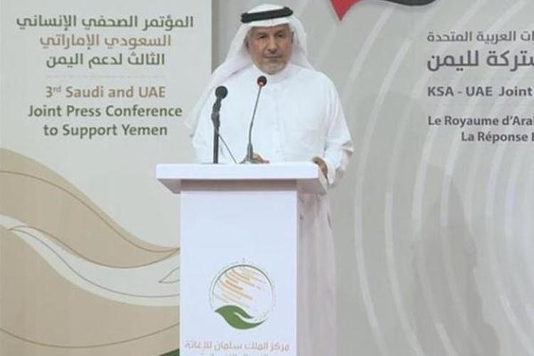 السعودية والإمارات تعلنان عن مساعدات لليمن بقيمة 200 مليون دولار