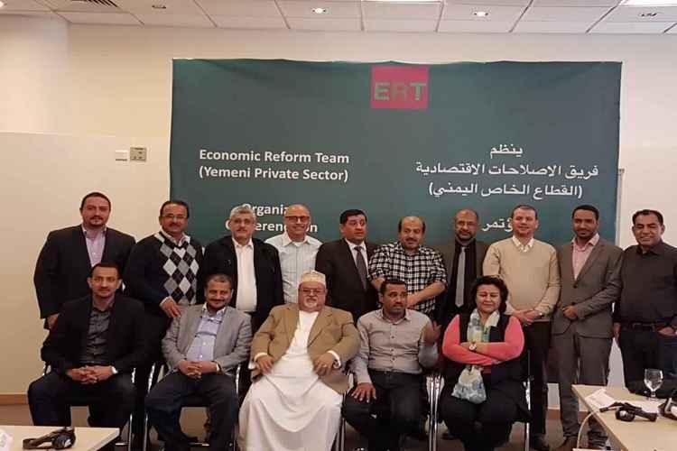 فريق الإصلاحات الاقتصادية يطلق ورقة سياسات للتخفيف من الأزمة في اليمن