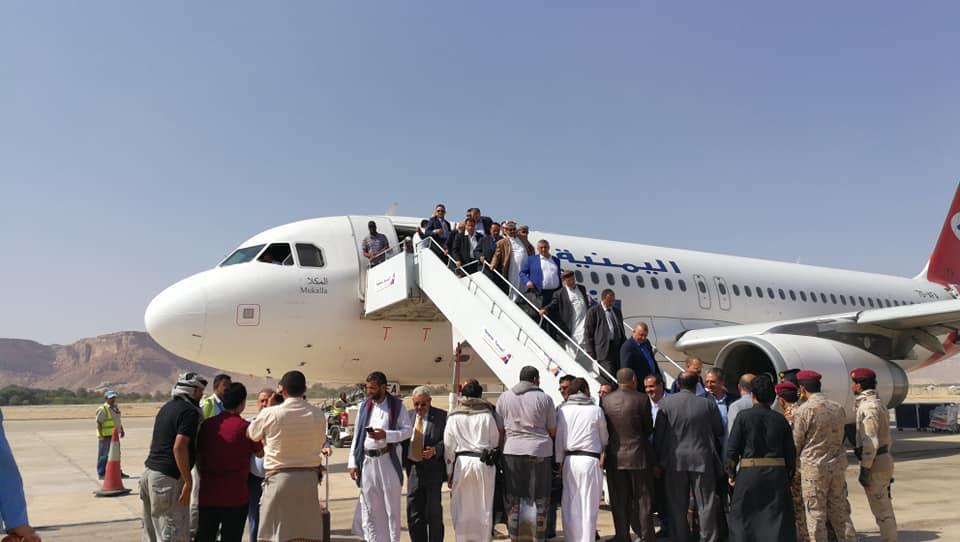 أعضاء البرلمان يصلون إلى مدينة سيئون