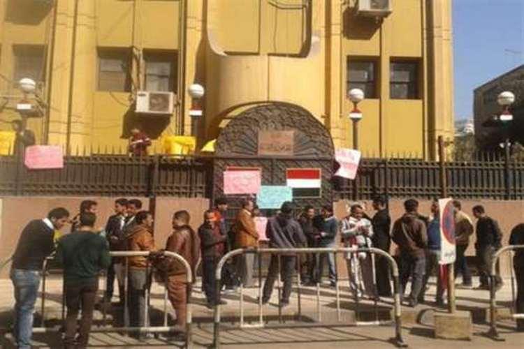 السفارة اليمنية في القاهرة