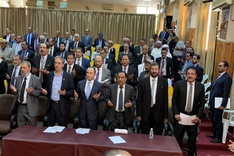 الاتحاد البرلماني الدولي ينظر في انتهاكات الحوثيين ضد البرلمانيين اليمنيين