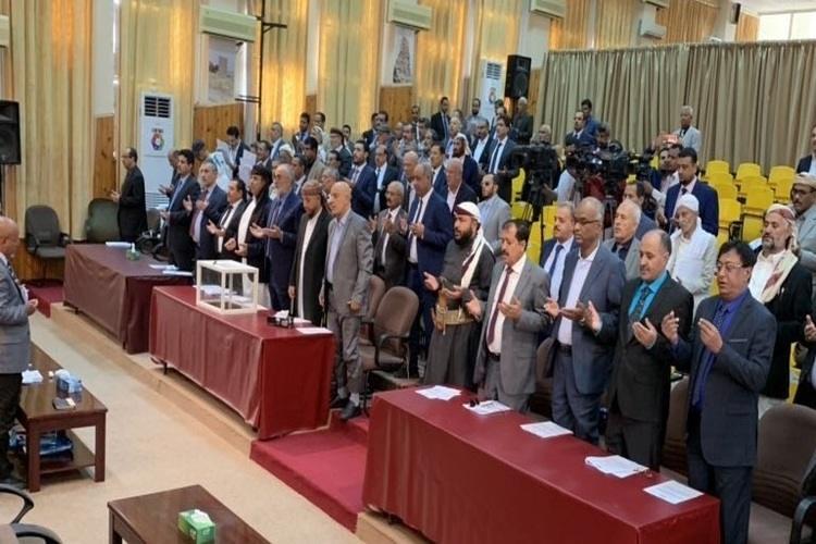 أعضاء البرلمان في سيئون