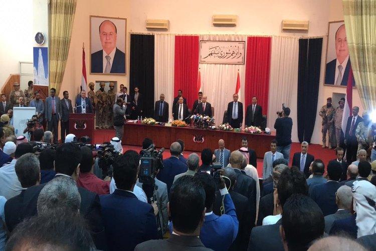 أعضاء البرلمان - مجلس النواب اليمني في سيئون أعضاء البرلمان في سيئون