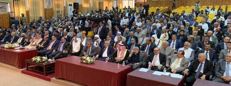 أعضاء البرلمان في اليمن - سيئون