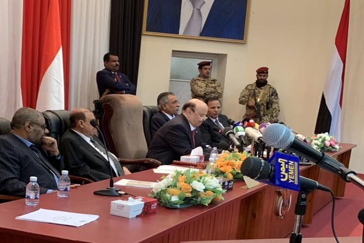 الرئيس عبدربه منصور هادي يتحدث للبرلمان - مجلس النواب في سيئون